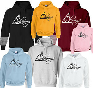 HARRY POTTER INSPIRED ALWAYS PRINT DEATHLY HALLOWS  HOODIES/JUMPERS  UNISEX
