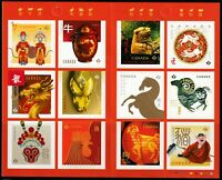 """Canada 2021 UNFOLDED Booklet of 12 """"P"""" Stamps - Chinese Lunar New Year Cycle MNH"""