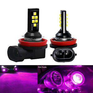 2x H8 H9 H11 LED Bulbs Fog Driving Lights DRL Lamp Pink Purple High Power