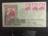 1948 Sevilla Spain Philatelic Exhibition Commemorative First Day Cover FDC