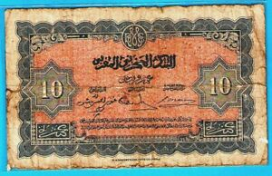Morocco P25(2) 10 Francs FRENCH WWII FIRST ISSUE 01.08.1944 GVF SCARCE