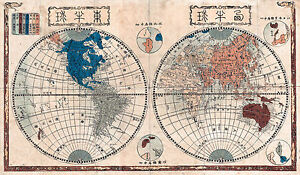 Antique Japanese World Map, Vintage, 1848, Fade Resistant HD Print or Canvas
