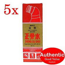 5x Zheng GU Shui 88ml Roll-on