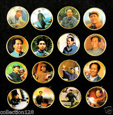 16 Pieces China Chairman Mao Badges Pins