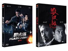 Flash Point & SPL: Sha Po Lang (Blu-ray) Slip Case Edition, Donnie Yen Kill Zone