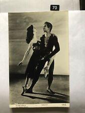 More details for elaine fifield, david poole, reflection, sadler's wells ballet rppcphoto 1950s