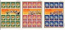 CHINA 2011-13 60th Peaceful Liberation of Tibet full sheet