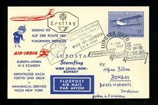 Postal History Austria #660 FDC Airmail Exhibition First flight India 1961