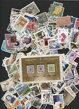 NEPAL, 300 DIFFERENT STAMPS, NICE PAKET/COLLECTION