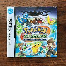 Pokemon Ranger Shadows of Almia Nintendo DS Gameboy Instruction Manual Only