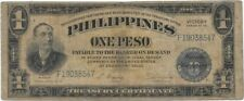 Philippines Papermoney, P-94 1 Peso Victory Series WWII Circulated Papermoney