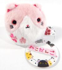 "Neko Dango 3"" Plush Series 1 ~ SUKO Sakura  Plush Toy"