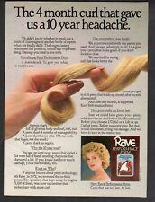 Vintage advertising print Fashion Ad Hair Rave Performance Curl Perm Wave 1986