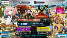 [JP] [INSTANT] BUY 2 GET 3 1350-1550 SQ Fate Grand Order FGO Quartz Account