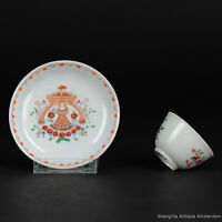 Antique 18C Yongzheng Chinese Porcelain Rose Tea Bowl Cup Flower Basket Sauce...