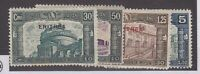 ERITREA 1930 Defence Issue Of Italy Set SG166/169 MH JK2289