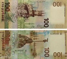NEW RUSSIAN BANKNOTE 100 RUBLES CITY OF SEVASTOPOL AND REPUBLIC OF CRIMEA