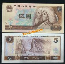 China,5 Yuan,4th Edition,1980 Year,pick 886,UNC,banknote