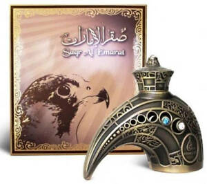 SAQR AL EMARAT 20ML BY KHALIS | 100% Original Khalis Distributor UK