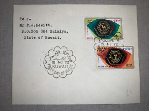 Kuwait Early Stamps 1972 FDC Cover National Bank Of Kuwait