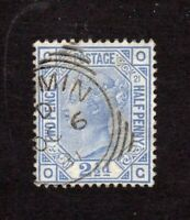 Great Britain stamp #82, plate 21 used, Queen Victoria, SCV  $40