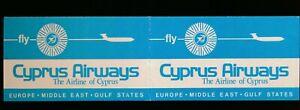 CYPRUS ADVERTISING UNEXPLODED BOOKLET, CYRPUS AIRWAYS