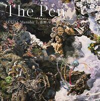 Manabu Ikeda The Pen Illustrations Japan Art Acrylic Graphic Design Book NEW