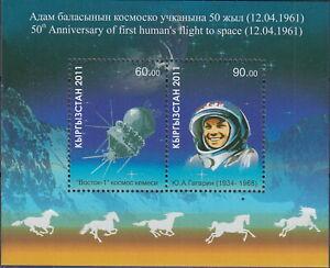 Kyrgyzstan S/S 50th Ann 1st Human's Flight to Space Gagarin 2011 MNH-12 Euro