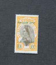 Ethiopia 1931 Empress Zauditu TYPE I surcharge ½m on 4m MH Scott 227a