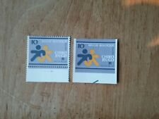 CHIROJEUGD 50 ANS 1984 NON DENTELÉ AVEC NUMERO + NEUF COTE: 13,25€