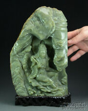 New listing Large Chinese Celadon Jade Mountain Boulder and Guanyin Carving, 20th Century
