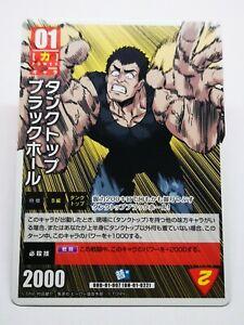 One Punch Man manga Tomy Hacha Mecha carte card game OH-01-022