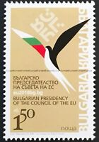Bulgarien 2018 Michel Nr. 5365 Vorsitz Bulgariens im Rat der Europäischen Union