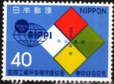 JAPAN 1966 Industry: International AIPPI Congress, MNH