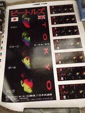 The Beatles Tokyo Proof Sheet Rare 2148/2500 Rock Art