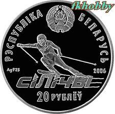 Belarus 2006 silver 20 ru. Skiing Center Silichy Sport