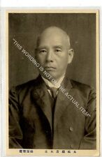 (Ga5754-100) Very smart Chinese, Hong Kong or Japanese Man c1910 EX