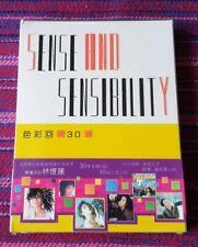 Sandy Lam ( 林憶蓮 ) ~ Sense & Sensibility ( Hong Kong Press ) Cd