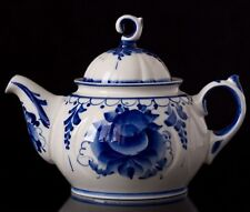 Porcelain Gzhel teapot coffee server handmade in Russia 650ml. Author's work