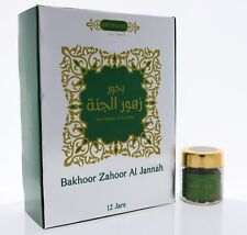 Hemani Bakhoor Zahoor Al- Jannah (60gm) The Flowers of Paradise Incense. USA.