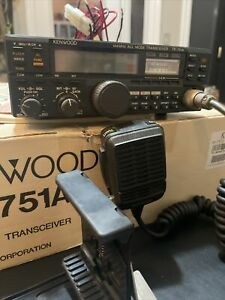 Kenwood TR-751A • 144MHz All Mode Transceiver Radio