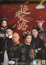 CHINESE DRAMA~The Story Of Yanxi Palace 延禧攻略(1-70End)English sub FREE SHIPPING