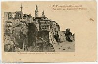 Kamianets-Podilskyi  Polish Gate Ukraine  Russian Vintage  Postcard
