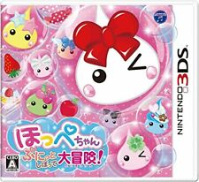 New 3DS Cheeks chan Punitto squeezed by large adventure Import Japa From japan