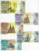 MADAGASCAR UNC SET: 100 200 500 1000 2000 Ariary (2017) P-97 to 101 Banknotes