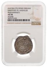 SPAIN, Al-Andalus. Muhammad I, AD 852-886, Silver Dirham, NGC AU50
