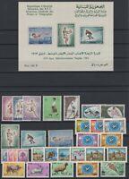 G139284/ LEBANON – YEARS 1963 - 1972 MINT MNH MODERN LOT