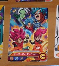 DRAGON BALL Z DBZ DBS HEROES PROMO AVATAR CARD CARTE SPECIAL JAPAN DBS #9G1