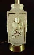 Antique Chinese 19th century White Cong vase with Immortals Mid Century lamp