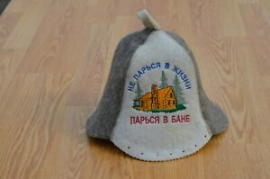 Sauna hat unisex felted wool hat Sauna Hat wool men women, Russian Banya cap, Fe